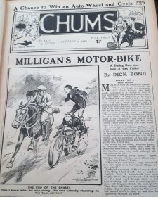 #1857  Chums Paper for Boys Annual 1920