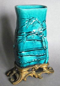 #1848  Fine & Rare Chinese Turquoise Glazed  Brush Pot & Ormolu Stand, circa 1700-1730  *Price on Request*