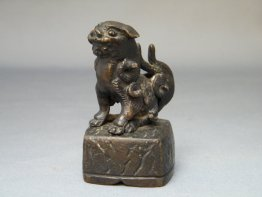 #1730  Small Chinese Bronze Lion, Ming Dynasty (1368 - 1644) or Earlier