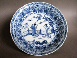 #1796 Early 18th Century Chinese Export Blue & White Porcelain Deep Dish, Yongzheng Reign (1723-1735)