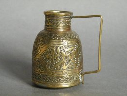 #1735  Mamluk Style Miniature Brass Pitcher from Syria, 18th or 19th Century