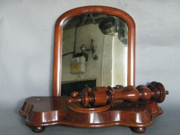 "#1224 Mid Victorian Mahogany Ladies ""Toilet"" Mirror, circa 1860-1880 **SOLD** 2019"