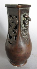 #1841 Fine Song Dynasty Style Chinese Bronze Incense Tool Holder - 17th Century  *Price on Request*