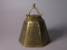 #1734  Small Bronze Bell from China, circa 1880-1920
