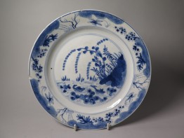 #1505   Rare Chinese Export Porcelain Plate, Kangxi Mark and Period (1662-1722)