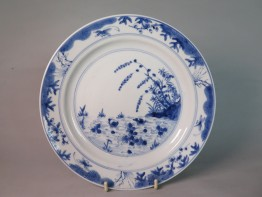 #1510  Rare Chinese Export Porcelain Plate, Kangxi Mark and Period (1662-1722) **SOLD** May 2019