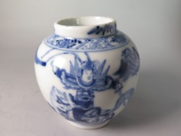 #1523  Small Blue & White Chinese Porcelain Jar ( Kangxi Mark), circa 1900