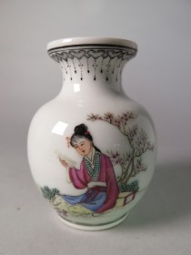 #1541  Chinese Porcelain Vase, Qianlong Mark, Republic Period (1911-1949)  **SOLD**  April 2017