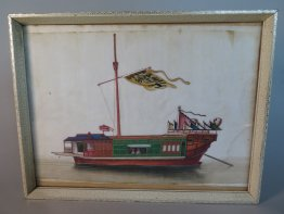 #1684 19th Century Chinese Painting - Ceremonial River Boat Cyclically dated 1894  **SOLD** 2019