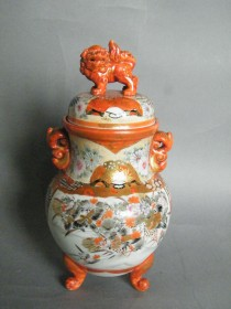 #1628 Japanese Kutani Vase with Cover, circa 1880-1910   **SOLD** January 2018