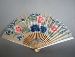 #0234 Hand Painted Japanese Ladies Paper Fan, circa 1920-1950 **On Hold**
