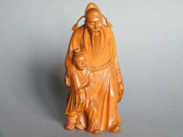 #0360  Fine Huang Yang Mu (Boxwood) Carved Figure by Jing Fu (China) , active 1912-1949 **Sold** through Christies King Street, November 2012
