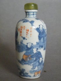 #0833  Inscribed Chinese Porcelain Boys Snuff Bottle date 1907