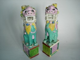 #0205  18/19th Century Chinese Export Joss Stick Holders - Jiaqing Reign (1796-1820)  **Price on Request**