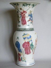 #0724  Chinese  Famille Rose Yen Yen Vase, Yongzheng (1723-1736)  ** Sold** to Canada September 2014 售至加拿大 - 2014年9月