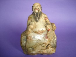 #0124 18th/19th Century Chinese Soapstone Carving of Zhong Hanli **Sold** to Taiwan - May 2011 售至台湾 - 2011年5月