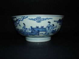 #0116  Imperial Chinese Blue & White Bowl. Yongzheng Reign (1723-1735)  **Sold**through our Liverpool shop - April 08 利物浦店内售出 - 2008年4月