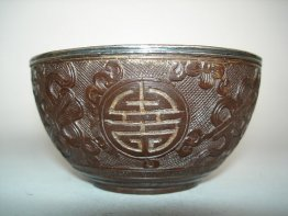 #0016  Silver-lined Chinese Coconut Wine Cup, 19th Century ,  *Sold* through our Liverpool shop - May 2013 利物浦店内售出 - 2013年5月