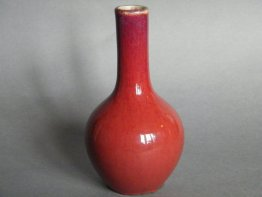 #0301  Red Glazed Sang-de-boeuf Bottle Vase from China  circa 1875-1900 * Sold to China - April 2013 售至中国 - 2013 年4月*
