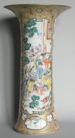 #1815  Large  & Rare 18th Century Chinese  Famille Rose Beaker Shaped Vase Qianlong Reign, circa 1780,  **Price on Request**