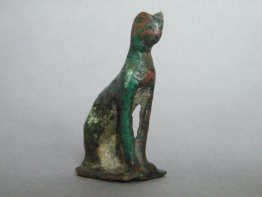 #1724  Small Ancient Egyptian Bronze Cat, Late Dynastic Period (664 - 332 BC)  **Sold**  August 2018