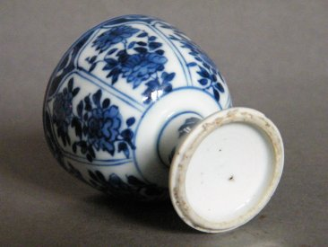 #1783 Fine and Rare Kangxi Blue & White Chinese Porcelain Stem Wine Cup, circa 1690 to 1710