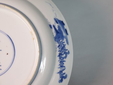 #1510  Rare Chinese Export Porcelain Plate, Kangxi Mark and Period (1662-1722)  ** Price on Request**