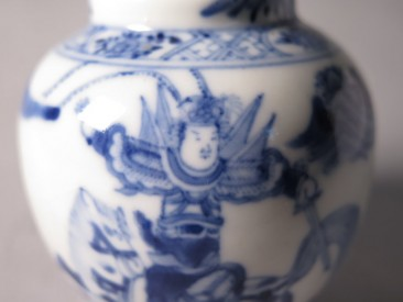#1523  Small Blue & White Chinese Porcelain Jar ( Kangxi Mark), circa 1900  Sold in our Liverpool shop - June 2018 / 利物浦店内售出 - 2018年6月