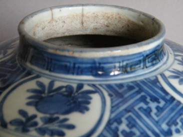 #0470  Late Ming Blue White Boys Jar Wanli Tianqi c 1610-1625 **Sold**