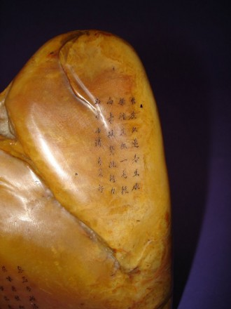 #0113 Rare Chinese Yellow Soapstone 'Boulder' Seal  **Sold** to USA January 2008 售至美国 - 2008年1月