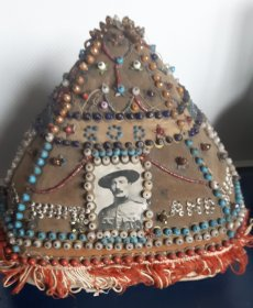 #1837 Rare Boer War Pyramid Shaped Pincushion, circa 1899-1902