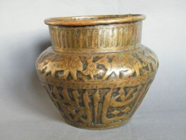 #1653  Hammered Brass Vessel from Syria, 19th Century **On Hold**