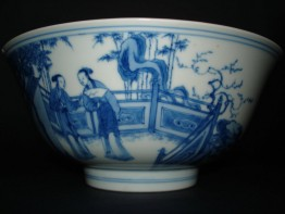 #0115  Chinese Blue and White Bowl - Chenghua mark - Kangxi Reign (1662-1722) **Sold** to China - April 2009 售至中国 - 2009年4月
